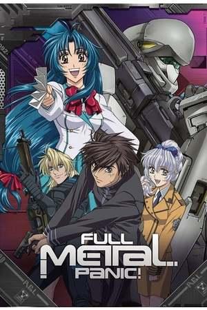 Poster: Full Metal Panic!