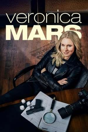 Poster: Veronica Mars