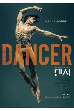 Poster: Dancer