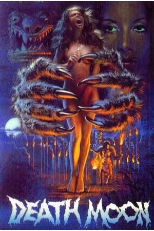 Poster: Wolfsmond