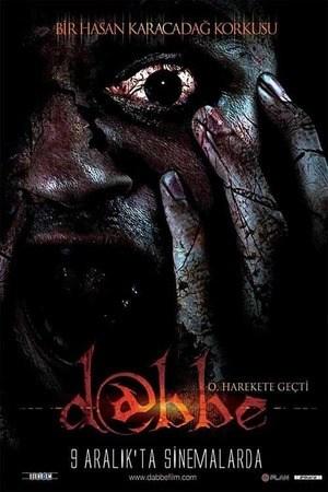 Poster: D@bbe - Die Dämonischen