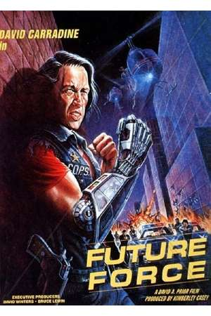 Poster: Future Force