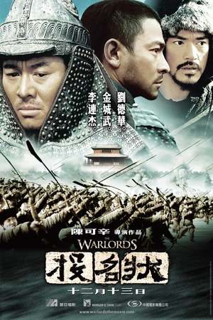 Poster: The Warlords