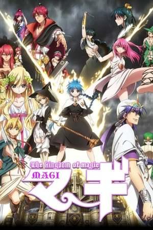 Poster: Magi: The Labyrinth of Magic