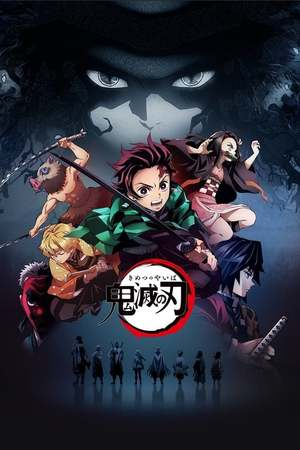 Poster: Demon Slayer: Kimetsu no Yaiba