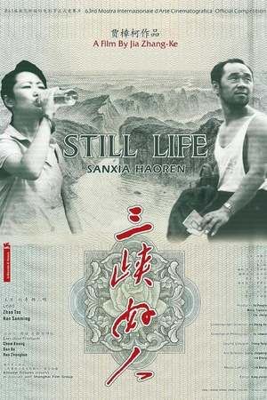 Poster: Still Life
