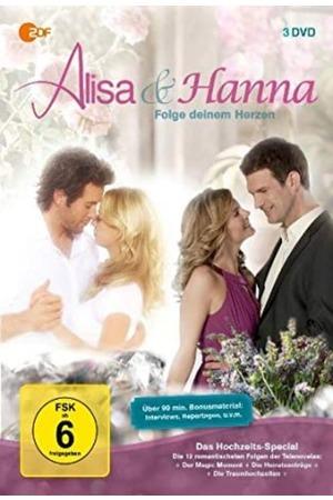Poster: Alisa - Folge deinem Herzen