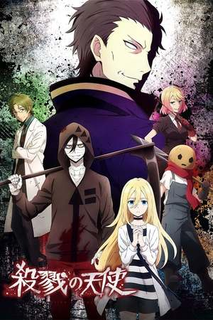Poster: Angels of Death