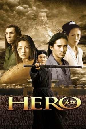 Poster: Hero