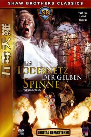 Poster: Im Todesnetz der gelben Spinne