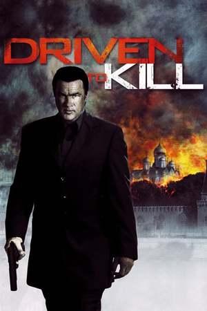 Poster: Driven to Kill