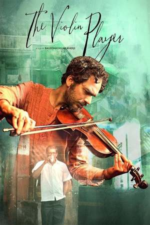 Poster: The Violin Player