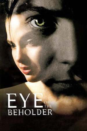 Poster: Das Auge