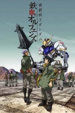 Poster: 機動戦士ガンダム 鉄血のオルフェンズ