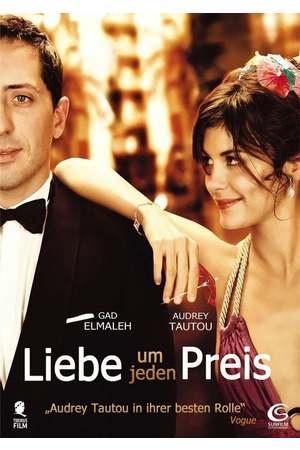 Poster: Liebe um jeden Preis