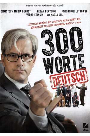 Poster: 300 Worte Deutsch