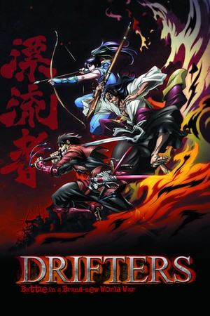 Poster: Drifters