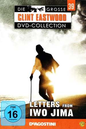 Poster: Letters from Iwo Jima