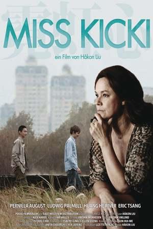 Poster: Miss Kicki