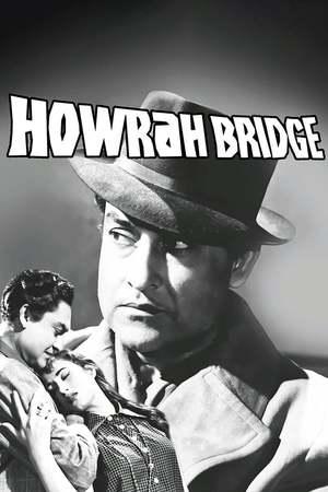 Poster: हावड़ा ब्रिज