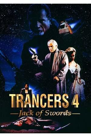Poster: Trancers 4: Jack of Swords