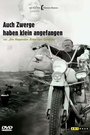 Poster: Auch Zwerge haben klein angefangen
