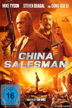 Poster: China Salesman