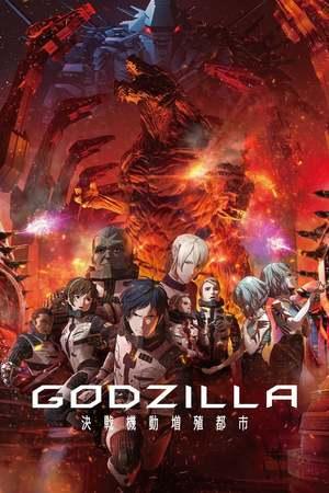 Poster: Godzilla: Eine Stadt am Rande der Schlacht
