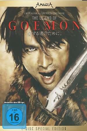 Poster: The Legend of Goemon