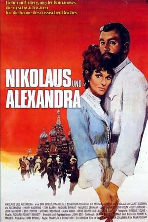 Poster: Nikolaus und Alexandra