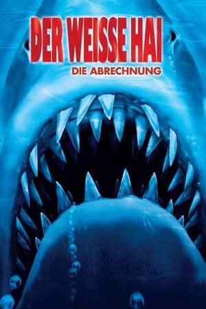 Poster: Der weiße Hai IV - Die Abrechnung