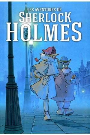 Poster: Die Abenteuer des Sherlock Holmes