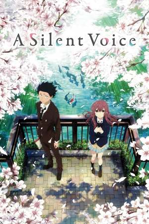 Poster: A Silent Voice