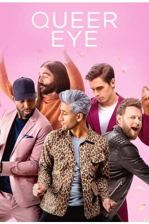 Poster: Queer Eye