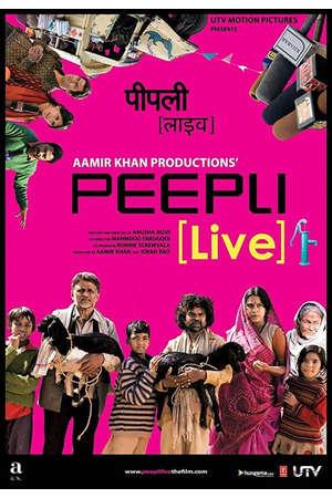 Poster: Live aus Peepli - Irgendwo in Indien