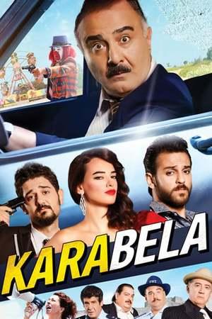 Poster: Kara Bela