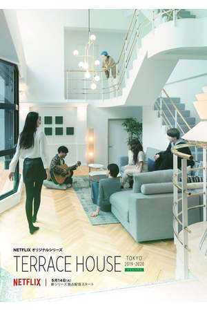 Poster: Terrace House: Tokyo 2019-2020