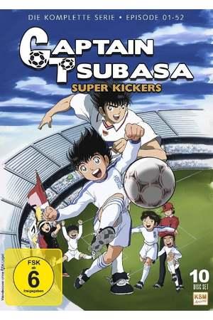 Poster: Captain Tsubasa - Super Kickers 2006