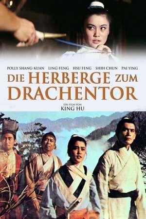 Poster: Die Herberge zum Drachentor