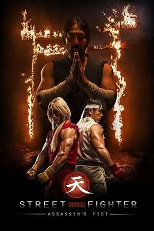 Poster: Street Fighter Assassin's Fist