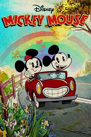 Poster: Micky Maus