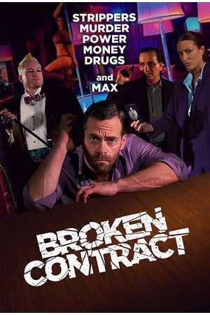 Poster: Broken Contract