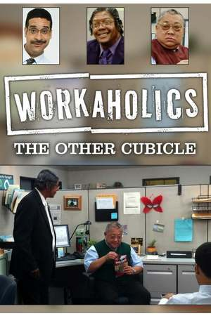 Poster: Workaholics: The Other Cubicle