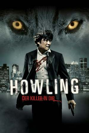 Poster: Howling - Der Killer in dir