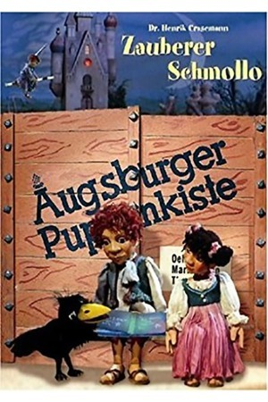 Poster: Augsburger Puppenkiste - Zauberer Schmollo
