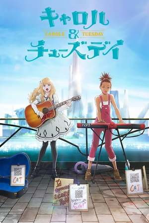 Poster: Carole & Tuesday