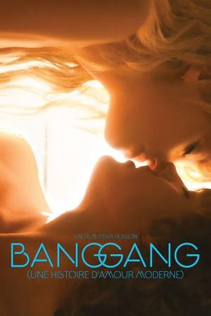 Poster: Bang Gang