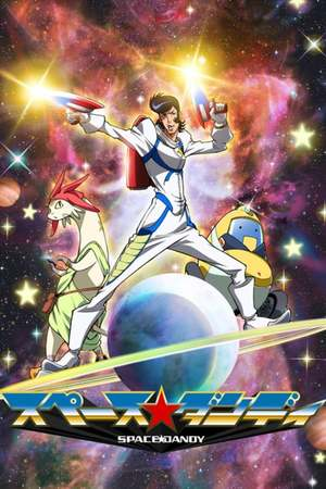 Poster: Space Dandy
