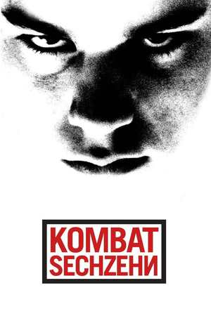 Poster: Kombat Sechzehn