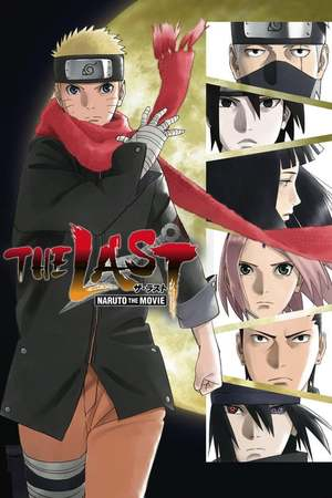 Poster: The Last: Naruto the Movie